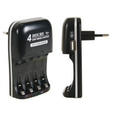 SNELLADER VOOR NIMH-BATTERIJEN MET USB-UITGANG